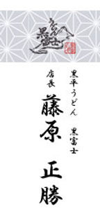 u-meishi-8.jpg