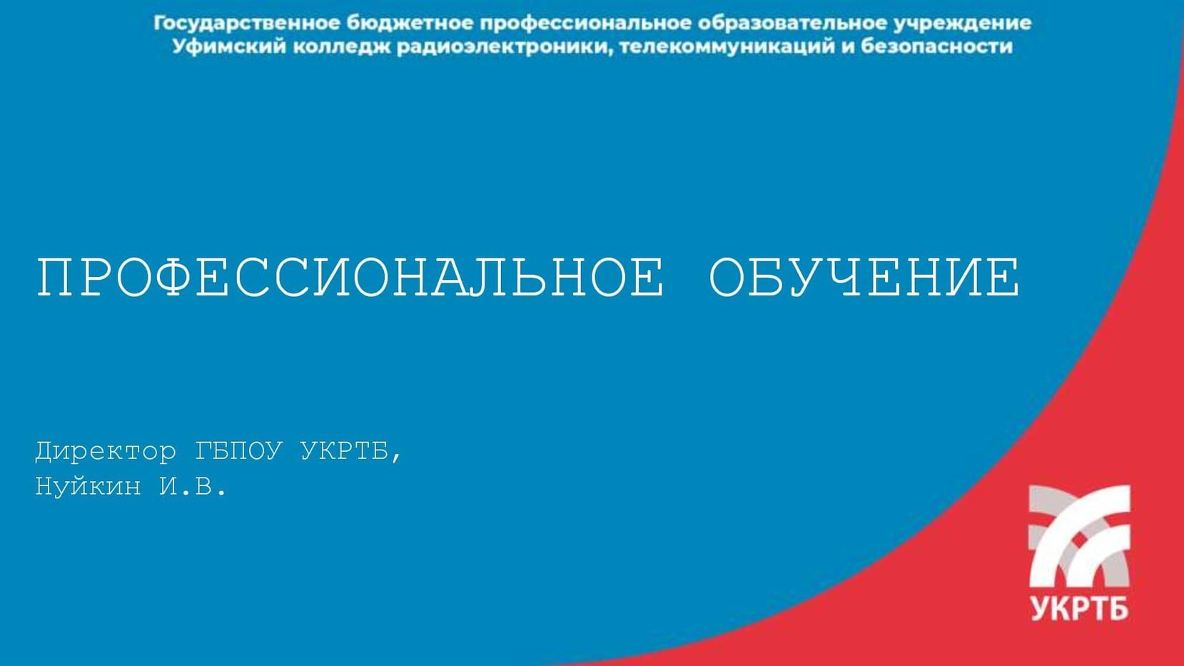 през для род Нуйкин И В нов дизайн_00000