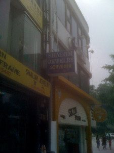 Shalom Jewelry Store in Korea