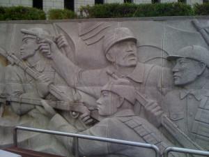Wall of War Museum in Korea
