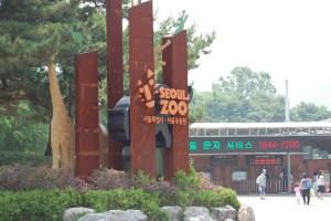 Seoul Grand Park Field Trip