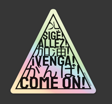 """HOLOGRAPHIC Intl' Motivational Cheers 3"""" Sticker"""