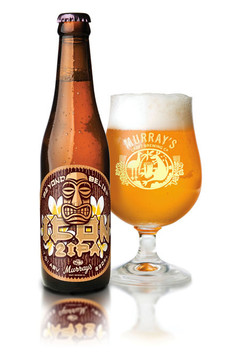 Murray's Icon 2IPA (Never repoduced)