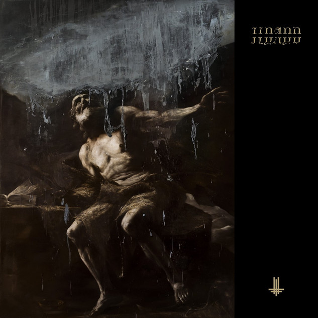 Behemoth - I Loved You At Your Darkest -