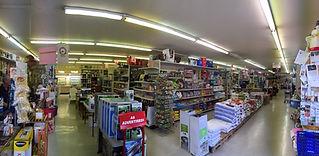 Snohomish Hardware, Woodinville Hardware, Mill Creek Hardware, Bothell Hardware, Everett Hardware, Lake Stevens Hardware, Maltby Hardware, Lynnwood Hardware, Cathcart Hardware, Clearview Hardware, Silverlake Hardware, Monroe Hardware