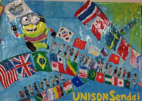 Unison World English Nursery School