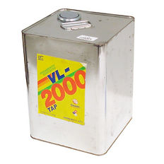 VL2000-1.jpg