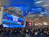 Airport Opening Ceremony