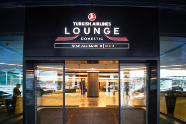 Turkish Airlines Domestic Lounge