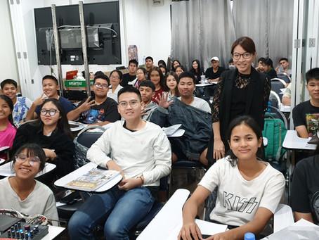 รับจ้างสอนทั่วไทย