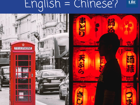 English = Chinese dialect?