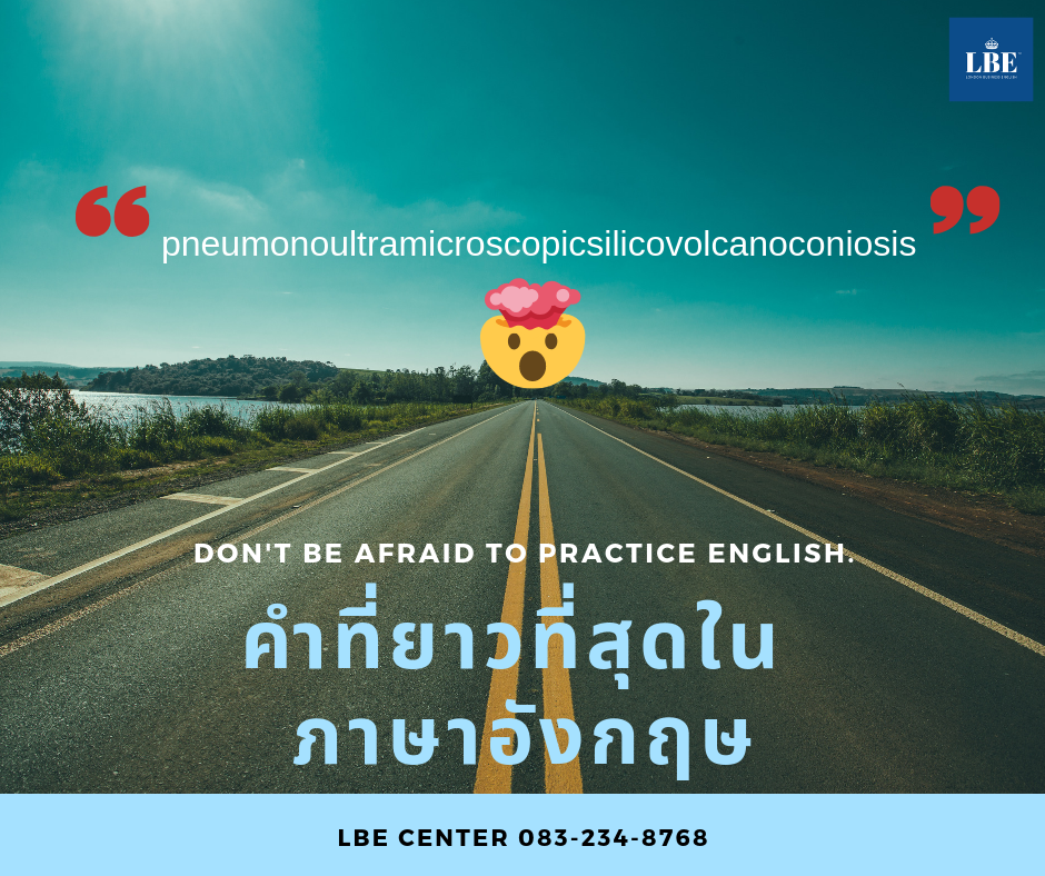 Learn English, Pathway, difficult journey