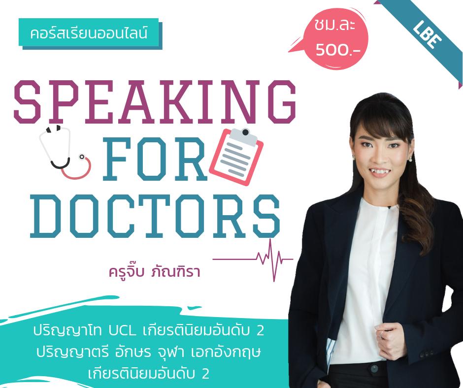 Speaking for Doctors