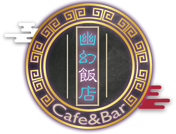 円型 Cafe&Bar.png