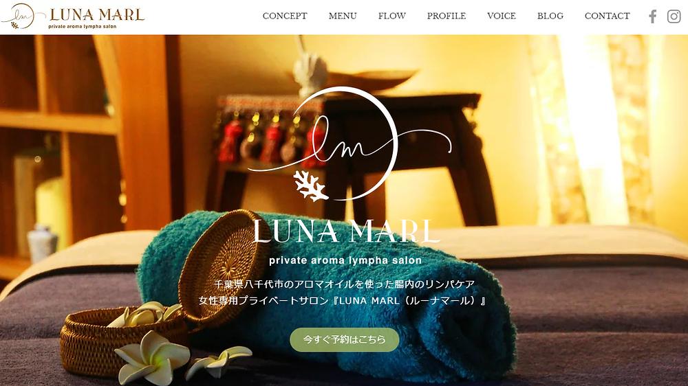 千葉県八千代市の腸内リンパケアサロン『LUNA MARL(ルーナマール)』