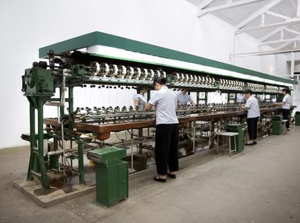 Suzhou Mill