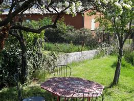 Une belle journée au jardin