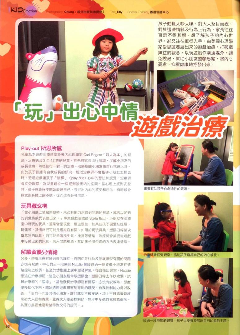 兒童尖子教育 2010年第6期1.jpg