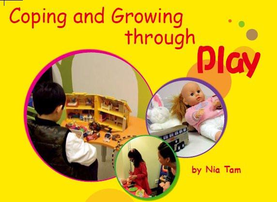Varsity (中大新聞系刊物): Coping and growing through play