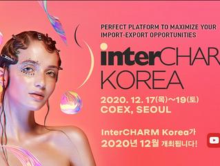 미라인(Meline)성형필러, 2020 인터참코리아(COEX, Seoul) 참가