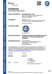 ISO13485(Biostandard).PNG