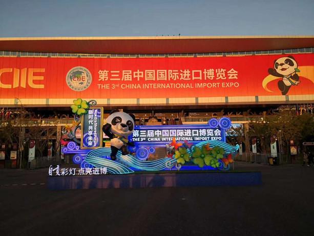미라인(Meline)성형필러, 2020 제3회 중국국제수입박람회(상하이) 참가