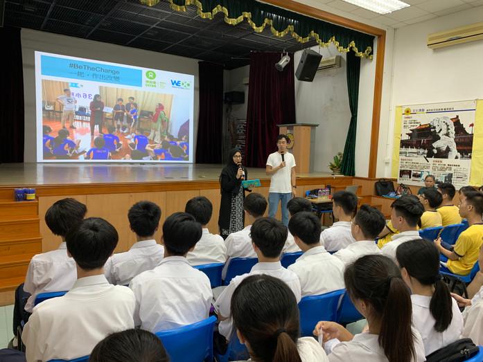 School sharing 1.JPG