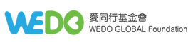 WEDO foundation logo_horizontal.png