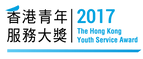 logo_hkysa2017.png