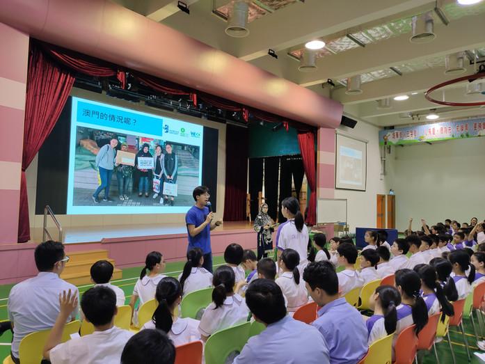 School sharing 2.jpg