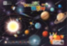 [크기변환]solar.jpg