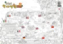 [크기변환]순천만블랙.jpg