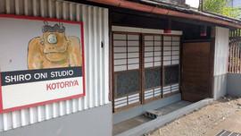 Japanese Art Residency, Cameron Petke, S