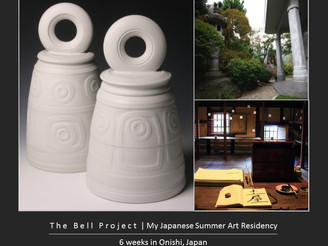 Summer Art Residency | Onishi, Japan