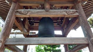 Japanese Art Residency, Cameron Petke, T