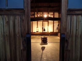Japanese Art Residency, Cameron Petke, E