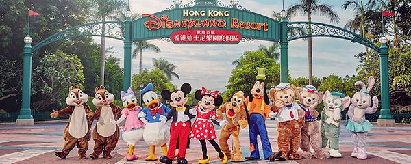 Disney Land Hong Kong.jpg