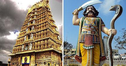 Chamundeshwari Temple.jpg
