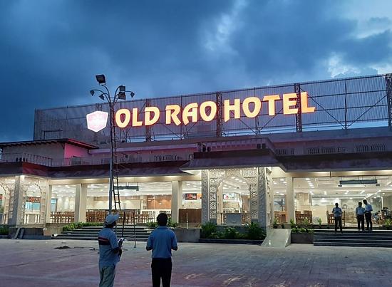 Rao Dhaba.png