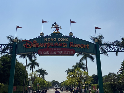 Welcome to Disneyland Hong Kong!