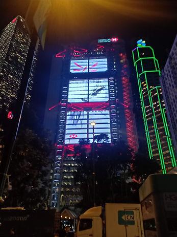 HSBC HK.jpg