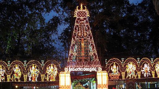 Mangaladevi Temple.jpg