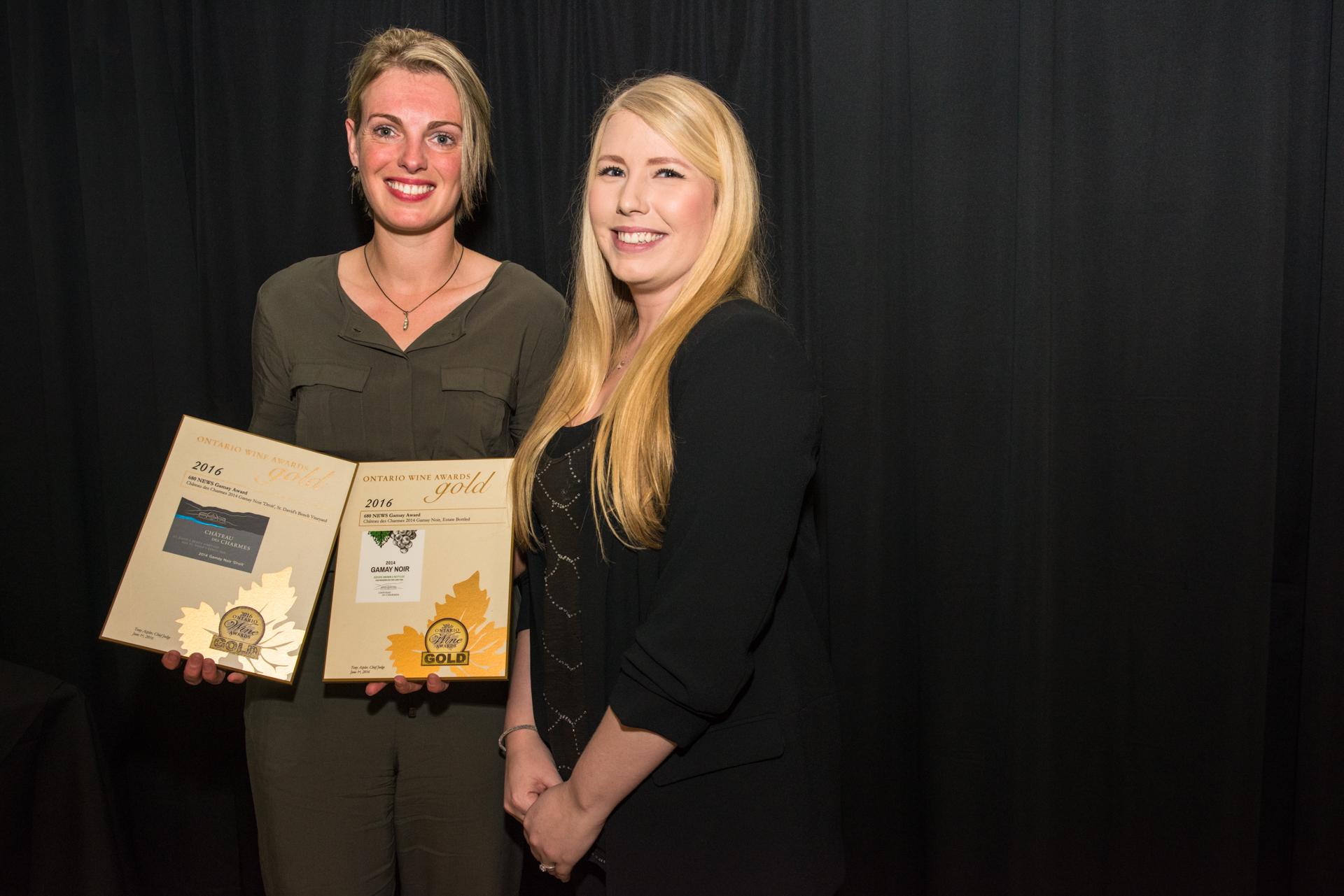 Gamay Award: