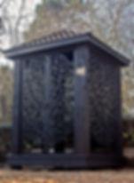 personalised memorial seat in arbour