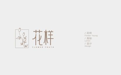 花样display-01.jpg