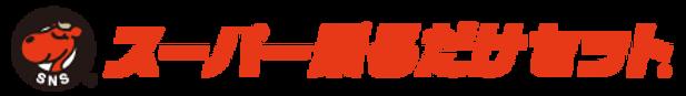 rakudamon-logo.png