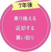 LP_02_03_74-1.jpg