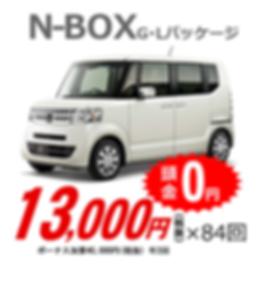 nbox_gl_set-1.png