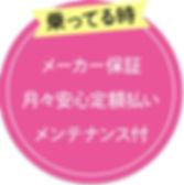 LP_02_03_71-1.jpg