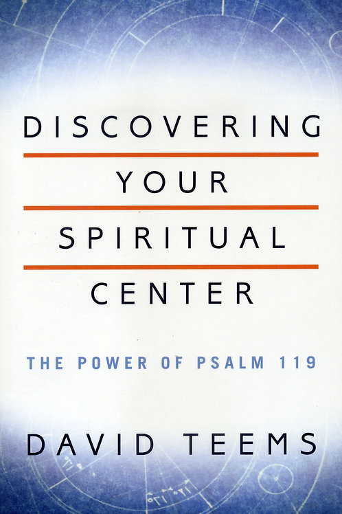 DISCOVERING YOUR SPIRITUAL CENTER